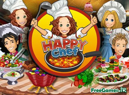 دانلود بازی آشپز خوشحال - Happy Chef
