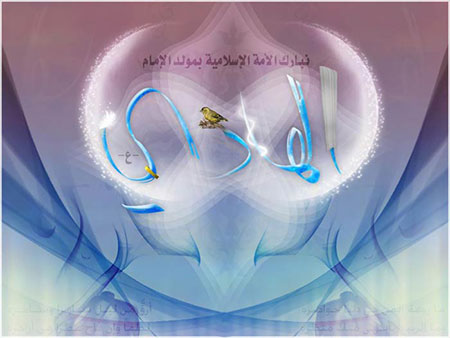 کارت پستال تبریک ولادت امام هادی (ع) 93
