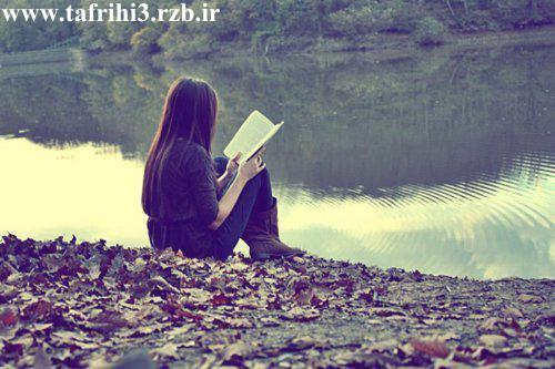 عکس عاشقانه دختر تنها