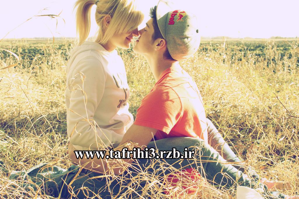 تصاویر عاشقانه دختر و پسر