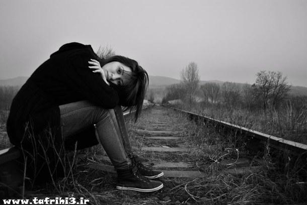 عکس های عاشقانه از دختران تنها و غمگین