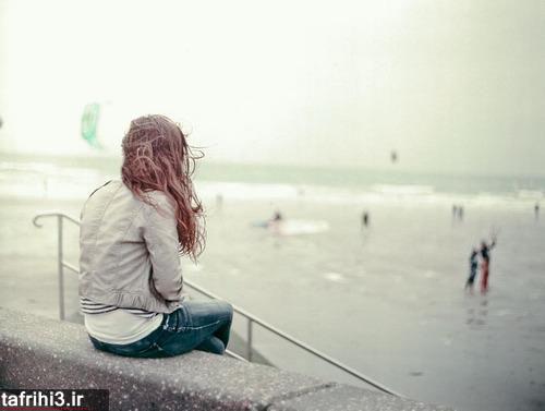 عکس های عاشقانه فوق العاده زیبا ار تنهایی دختران
