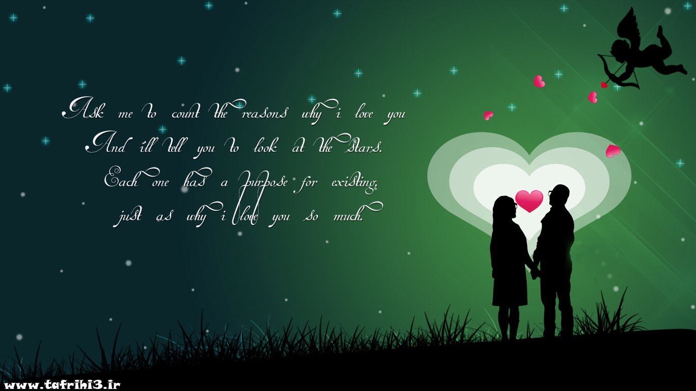 Love You Jaan Hd Wallpaper : ?????? ??????? ??? ??????? ?? ????? ????