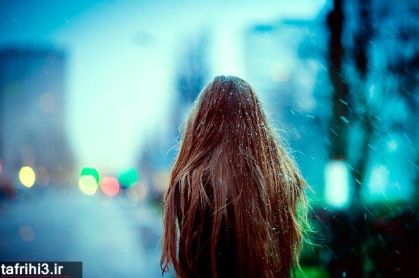 تصاویر عاشقانه از تنهایی دختر