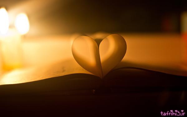 عکس های احساسی عاشقانه قلب