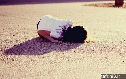 عکس های فوق العاده غمگین دختر عاشق