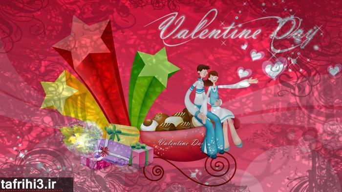 کارت پستال تبریک ولنتاین 2014