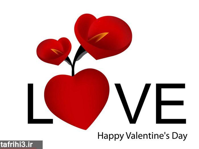 کارت پستال عاشقانه ولنتاین