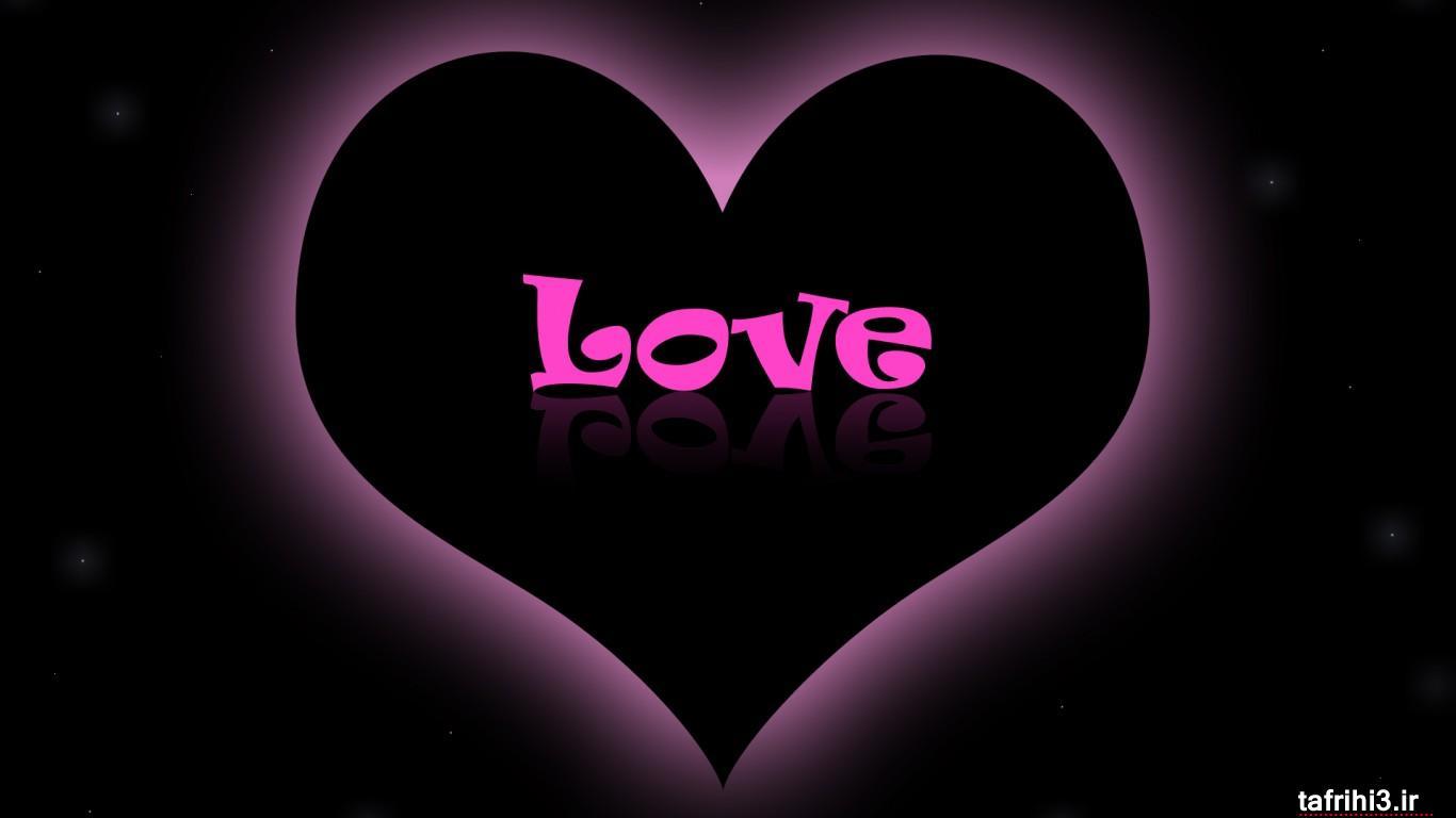 عکس های عاشقانه قلب 93