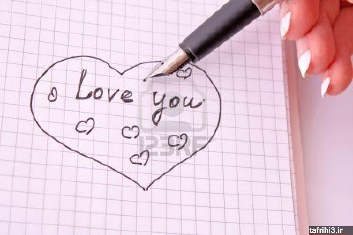عکس های عاشقانه جدید قلب 2014