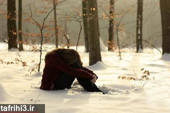 تصاویر عاشقانه و غمگین از دختران تنها