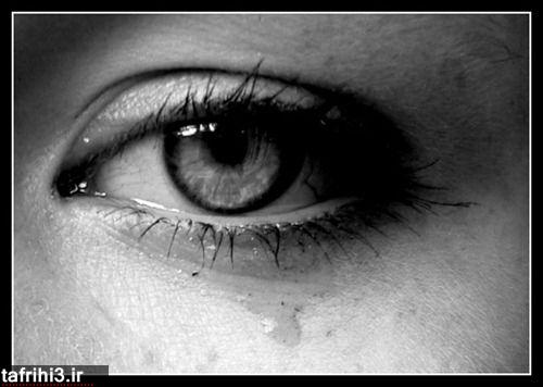 عکس های عاشقانه غمگین و گریه دار از دختر