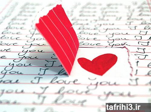 گلچین بهترین عکس های عاشقانه احساسی 93