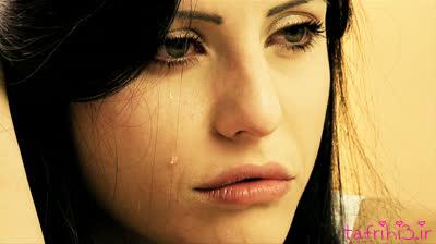 عکس های عاشقانه دختر در حال گریه