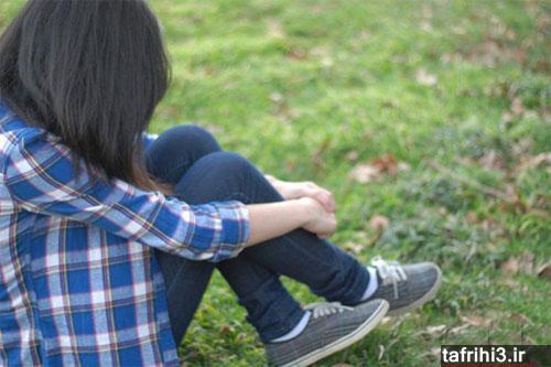عکس های دختر غمگین و تنها جدید 2015
