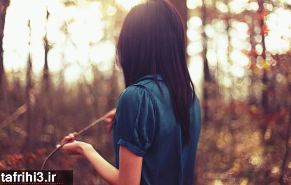 عکس های عاشقانه از تنهایی دختر