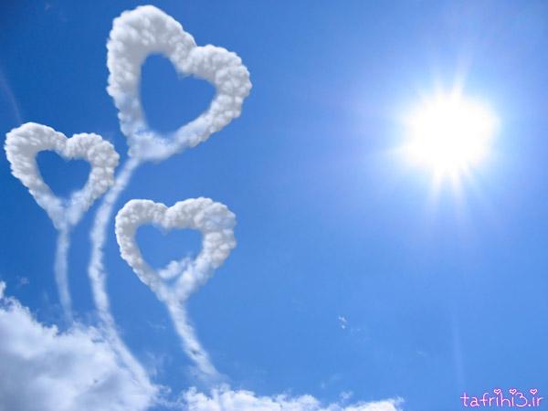 عکس های رمانتیک عاشقانه بسیار زیبا