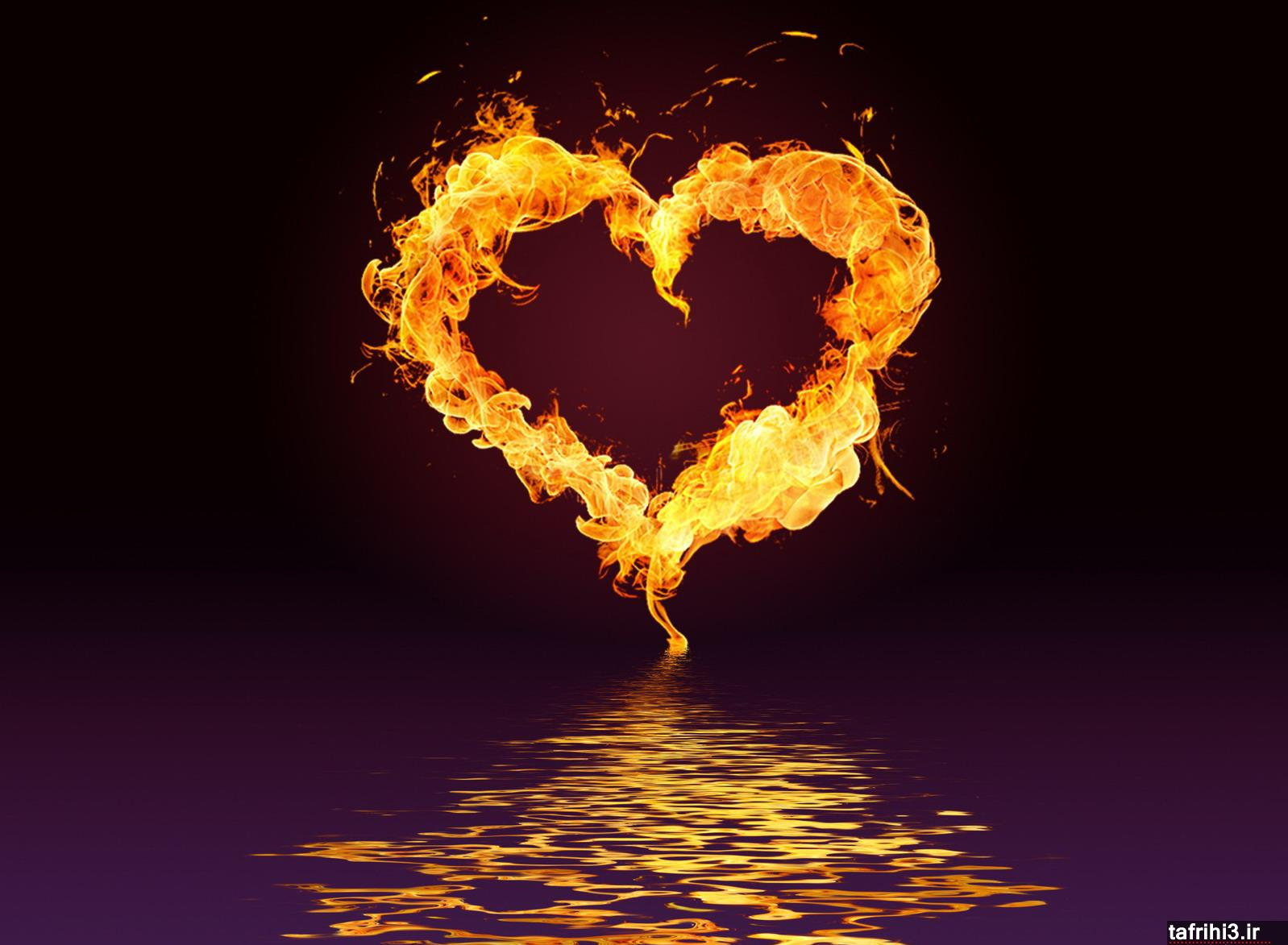 تصاویر عاشقانه رمانتیک قلب