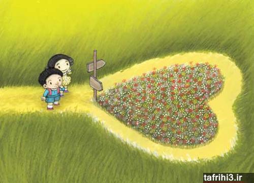 عکس های کارتونی عاشقانه دختر و پسر