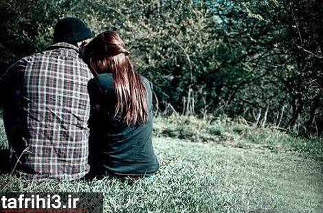 عکس عاشقانه دو نفره