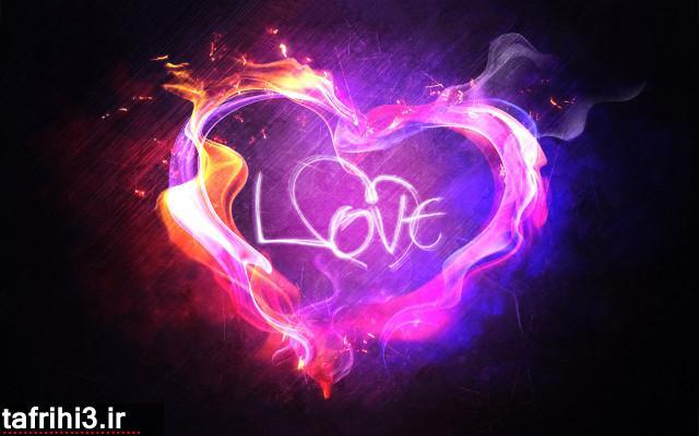مجموعه والپیپر های عاشقانه قلب
