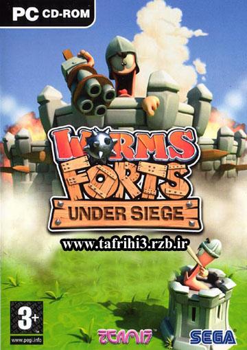 قلعه کرمها: تحت محاصره – Worms Forts: Under Siege