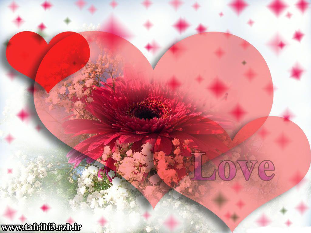 قلب عاشقانه