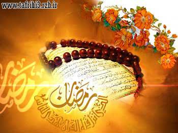 http://tafrihi3.rozblog.com