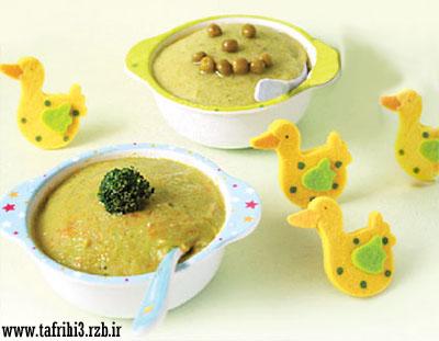 طرز تهیه ی پوره سبزیجات برای کودکان
