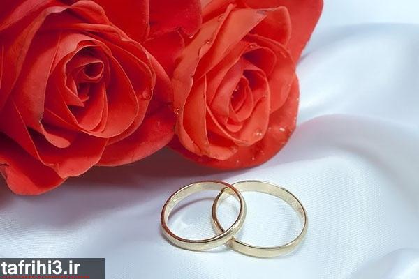 راههای دستیابی به عشق حقیقی و همسر آینده
