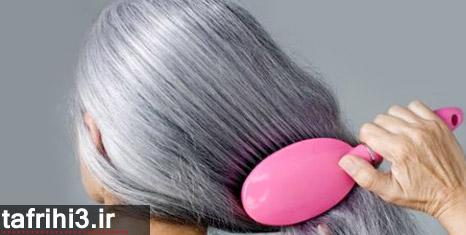 روش های ساده برای جلوگیری از سفید شدن موها