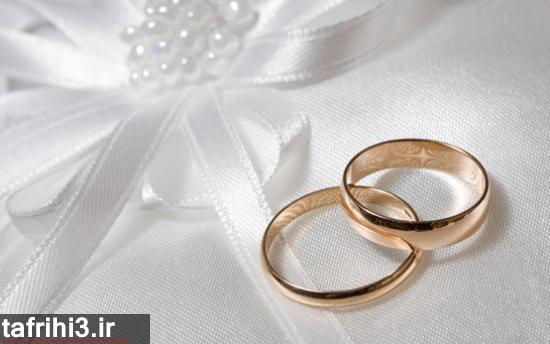 آشنایی با بهداشت ازدواج و زناشویی