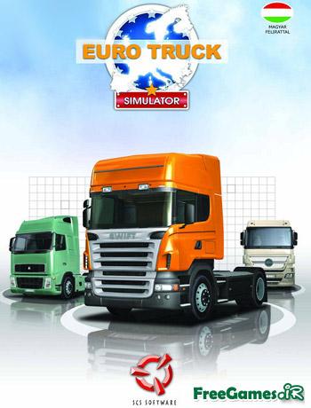 دانلود بازی یورو تراک 1 - Euro Truck Simulator