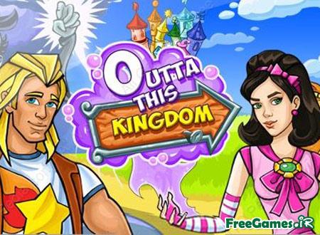 دانلود بازی پادشاهی متروکه - Outta This Kingdom