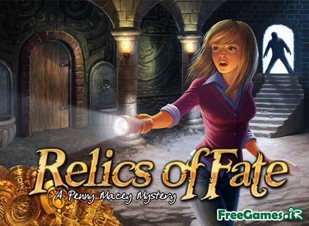 دانلود بازی یادگار سرنوشت - Relics of Fate