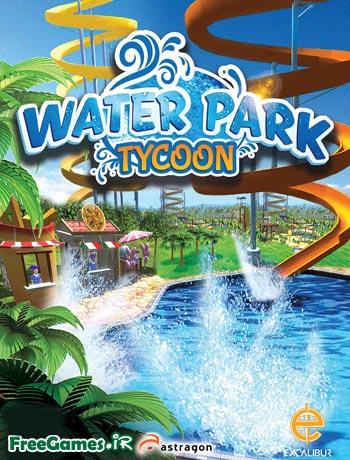 دانلود بازی پارک آبی - Waterpark Tycoon