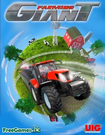 دانلود بازی هنر مزرعه داری - Farming Giant