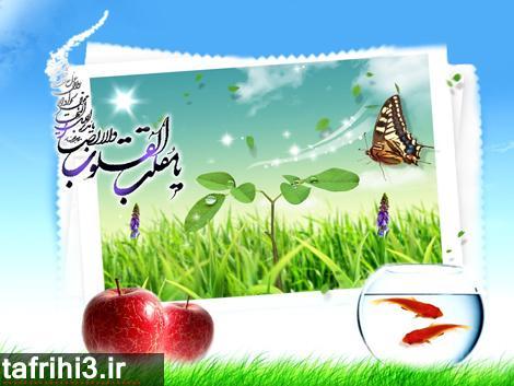 اس ام اس عید نوروز 1393