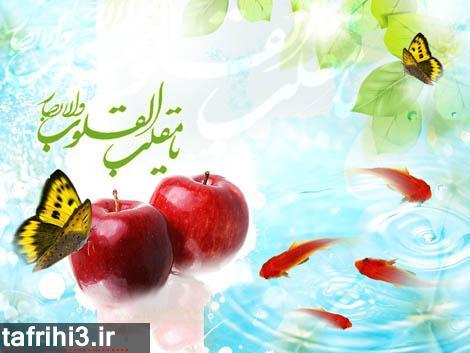 اس ام اس تبریک عید نوروز 1393