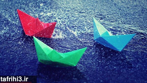 جملات عاشقانه باران
