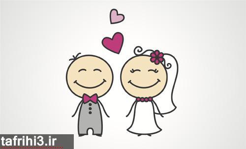 راه های حفظ آرامش در جشن عروسی