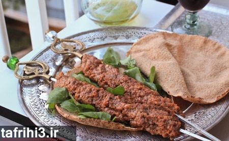 کباب موهامورا (غذای لبنانی)