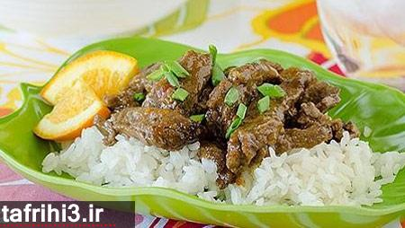 طرز تهیه خوراک گوشت با سس پرتقال و برنج