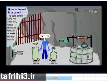معمای آزادی زندانی