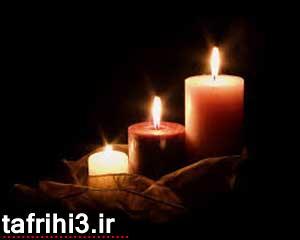 داستان زیبای چهار شمع
