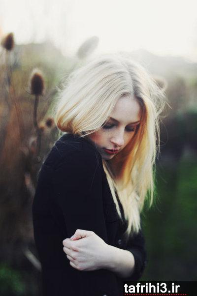 تو سکوتم دنیای غمه رفتنِ تو تنها دردمه