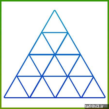 معمای تصویری تعداد مثلث