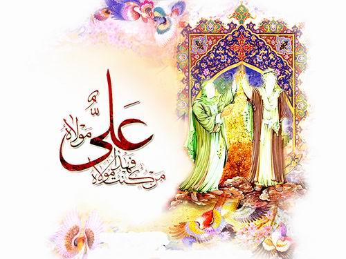 اس ام اس های تبریک عید غدیر خم 93