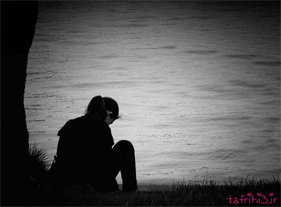 اس ام اس غمگین تنهایی سوزناک