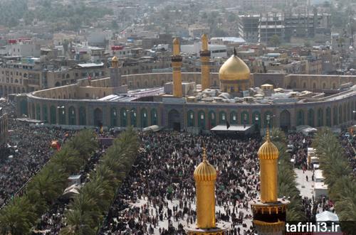 اس ام اس های تسلیت اربعین حسینی 93